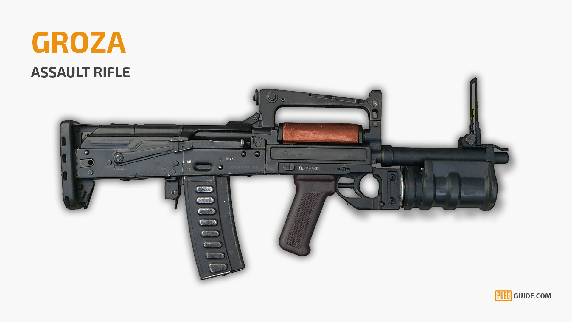 pubg weapon Groza